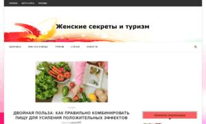 Sale4u.com.ua thumbnail