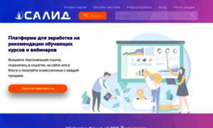Salid.ru thumbnail