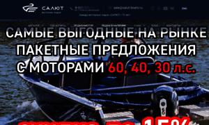 Salut-boats.ru thumbnail