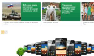 Samsung-galaxy-android.ru thumbnail