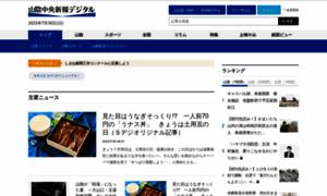 Sanin-chuo.co.jp thumbnail