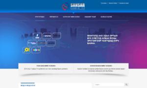 Sansarcatv.mn thumbnail