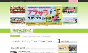 Sapporo-kankou.jp thumbnail
