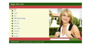 Saqer-ahm.com thumbnail