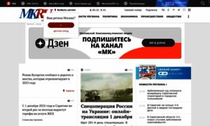 Saratov.mk.ru thumbnail