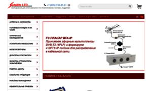 Satellite.ru thumbnail