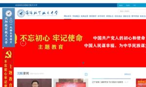 Sau.edu.cn thumbnail
