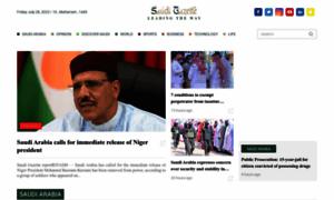 Saudigazette.com.sa thumbnail