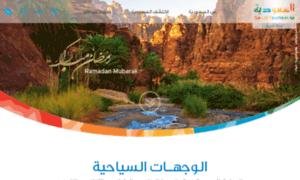 Sauditourism.com.sa thumbnail