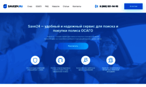 Save24.ru thumbnail