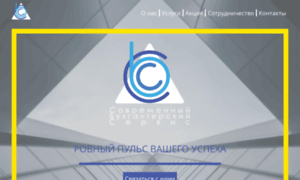 Sb-service.com.ua thumbnail
