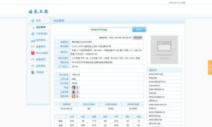 Sbf59sn.cn thumbnail