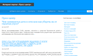 Scalatools.ru thumbnail