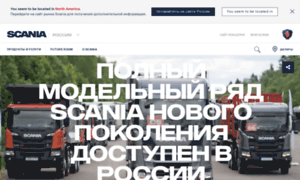 Scania.ru thumbnail