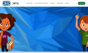 School.mipt.ru thumbnail