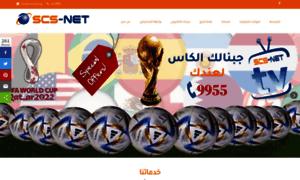 Scs-net.org thumbnail