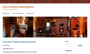 Sdelaipech.ru thumbnail