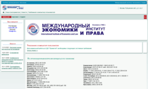 Sdo1.miep.ru thumbnail