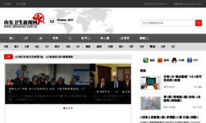 Sdwsnews.com.cn thumbnail