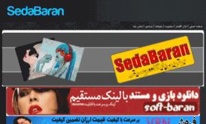 Sedabaran6.in thumbnail