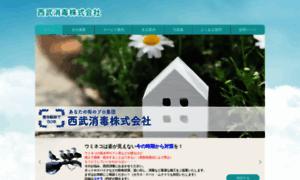 Seibu-s.co.jp thumbnail