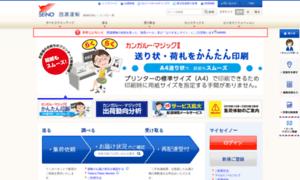 Seino.co.jp thumbnail