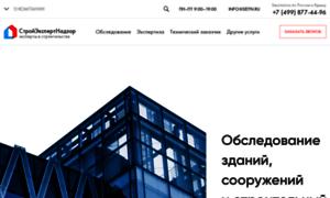 Seitn.ru thumbnail