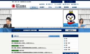 Seizando.co.jp thumbnail