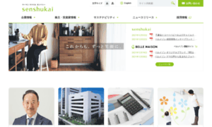 Senshukai.co.jp thumbnail