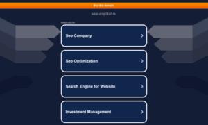 Seo-capital.ru thumbnail