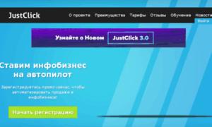 Seo2014.justclick.ru thumbnail