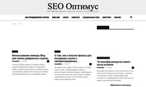 Seooptimus.ru thumbnail