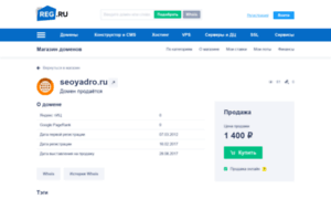 Seoyadro.ru thumbnail