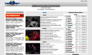 Serie-a.ru thumbnail
