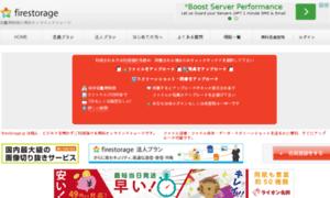 Server58.firestorage.jp thumbnail