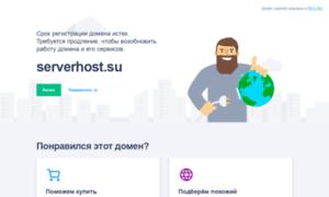 Serverhost.su thumbnail