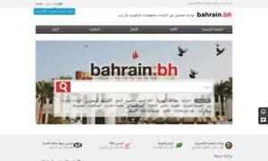 Services.bahrain.bh thumbnail