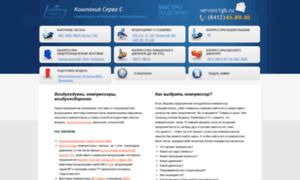Servocompressor.ru thumbnail