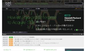 Sgi.co.jp thumbnail