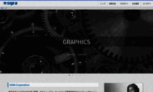 Sgra.co.jp thumbnail