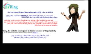 Shadmehria3.lxb.ir thumbnail