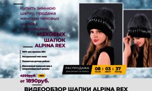 Shapka-meh.ru thumbnail