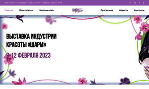 Sharmrostov.ru thumbnail