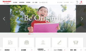 Sharp.co.jp thumbnail