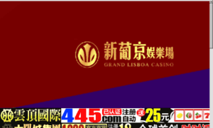 Shenjinbao.net thumbnail