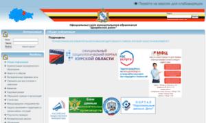 Shigry.rkursk.ru thumbnail