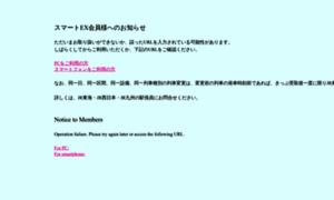 Shinkansen2.jr-central.co.jp thumbnail