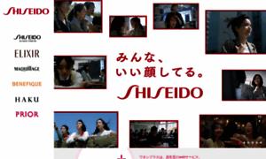 shiseido company ltd facing global competition essay The case is about shiseido, a japanese cosmetic company company avon products, inc shiseido liyuan cosmetics co, ltd l'oreal nu global.
