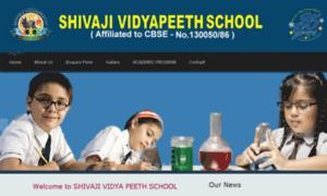 Shivajividyapeeth.in thumbnail