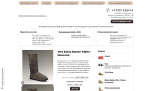Shoes-z.ru thumbnail